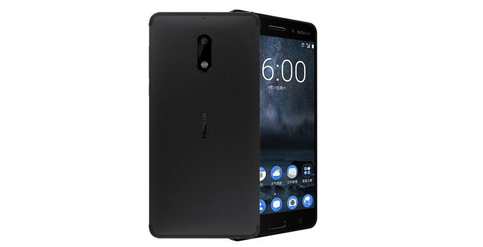 Nokia launching its new Android smartphones on 26th of ...